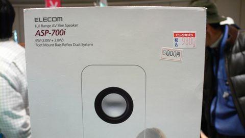 P1000532