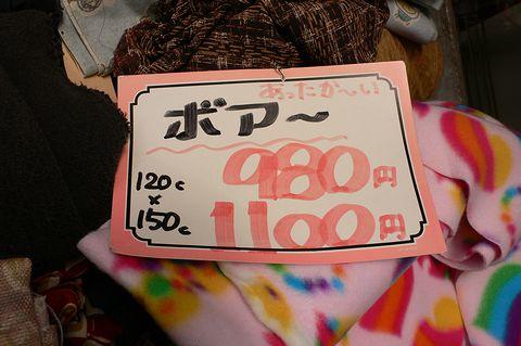 P1000910
