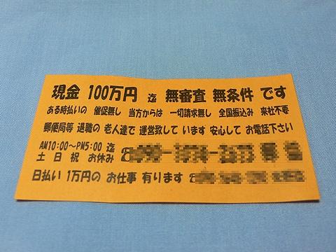 P1020130