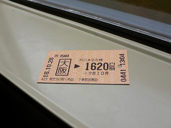 P1020159