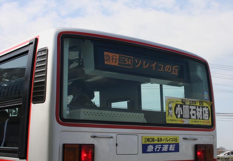 090307_102509.jpg