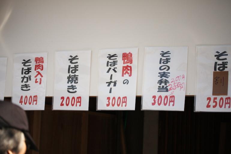 20100220131425.jpg