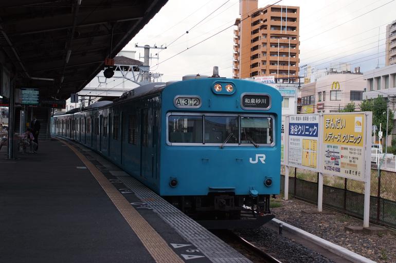 20100830145927.jpg