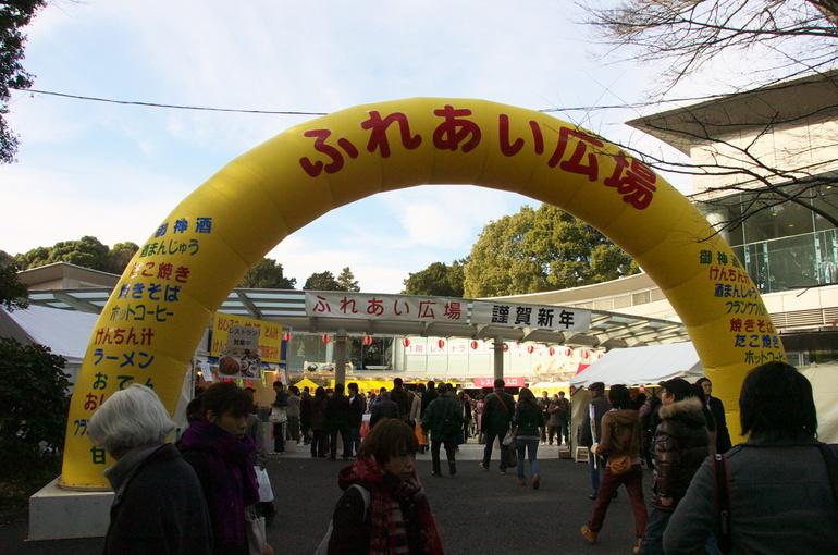 20110101103442.jpg