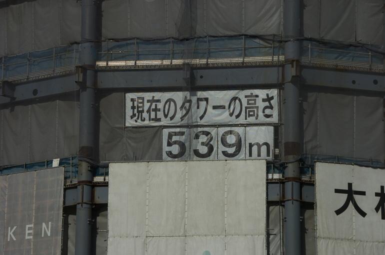 20110101120408.jpg
