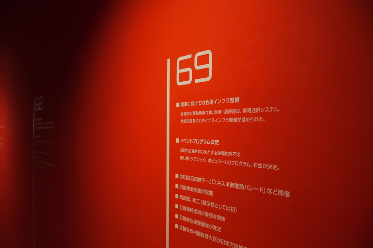 20110505155941.jpg
